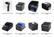 Термопринтеры,  принтеры чеков и этикеток,  сканеры штрих кодов